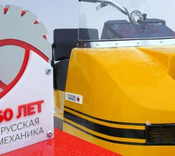 Эстафета юбилейного символа РМ: Камчатка — Хабаровск